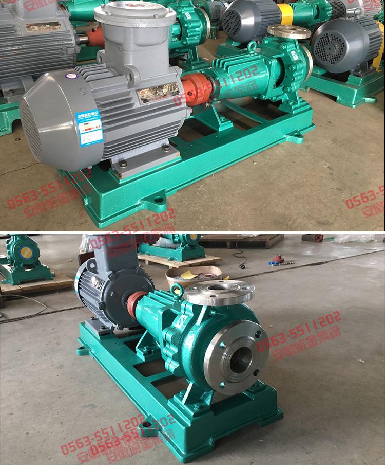不銹鋼離心泵,IH25-20-160型臥式化工泵,防腐蝕耐酸堿污水泵,304/316工業泵生產廠家示例圖16
