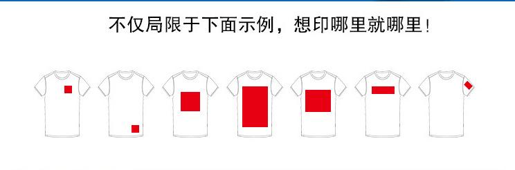 工厂直销保罗衫定制 夏季翻领保罗衫工作服定制 提供设计印LOGO示例图19