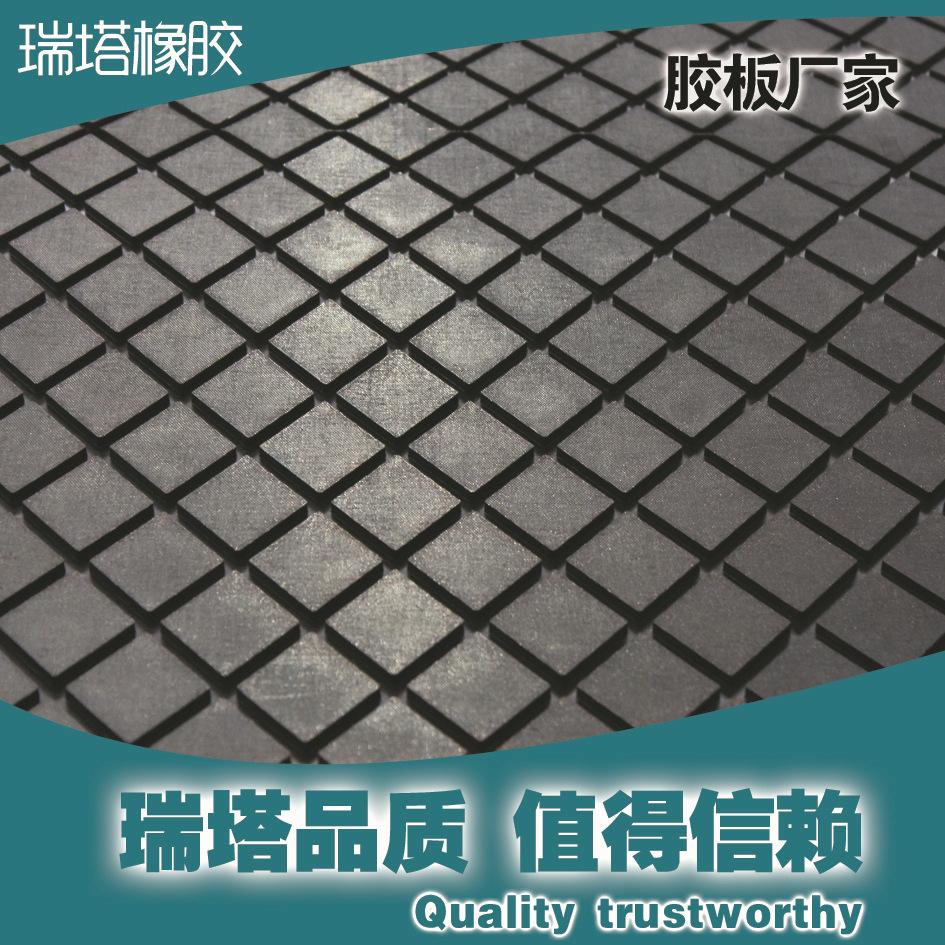 矿用安全标志菱形胶板生产厂家示例图4