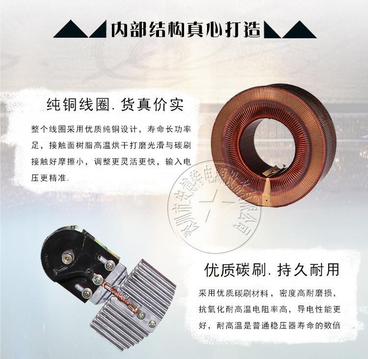 现货供应TNS-30KVA40KVA50KVA三相稳压器380V全自动高精度稳压器示例图6