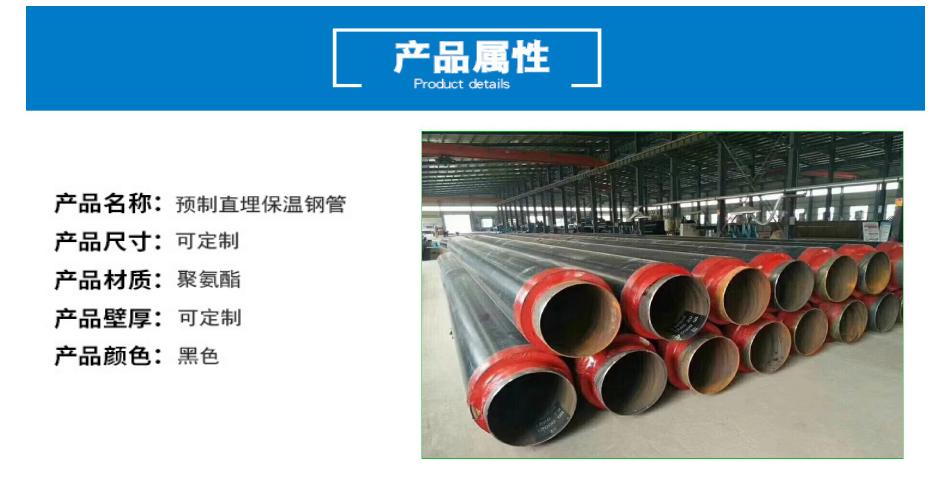 產品屬性 聚氨酯.png