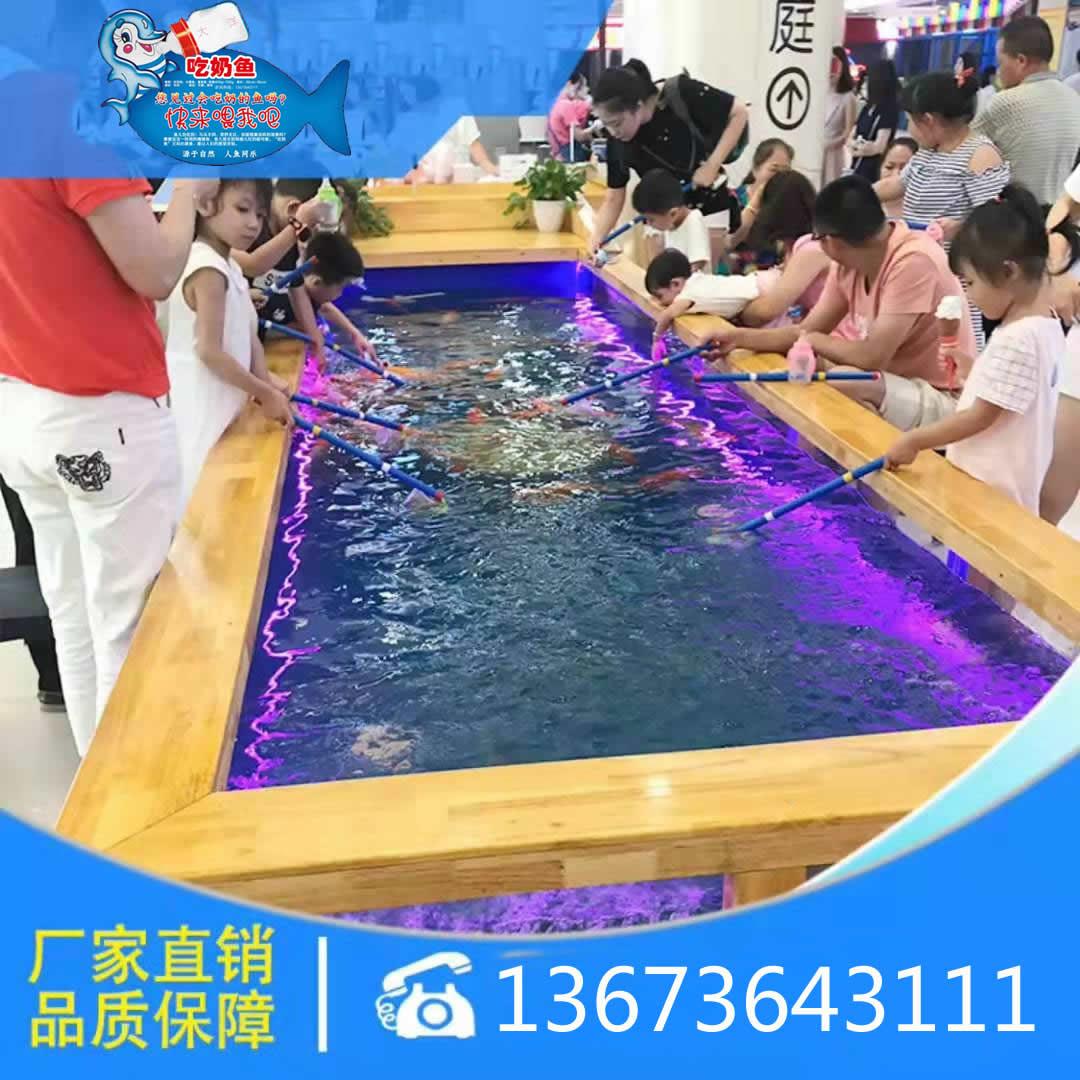 河南 郑州2020 吃奶鱼 游乐设施  儿童吃奶鱼设施厂家 批发价格示例图18