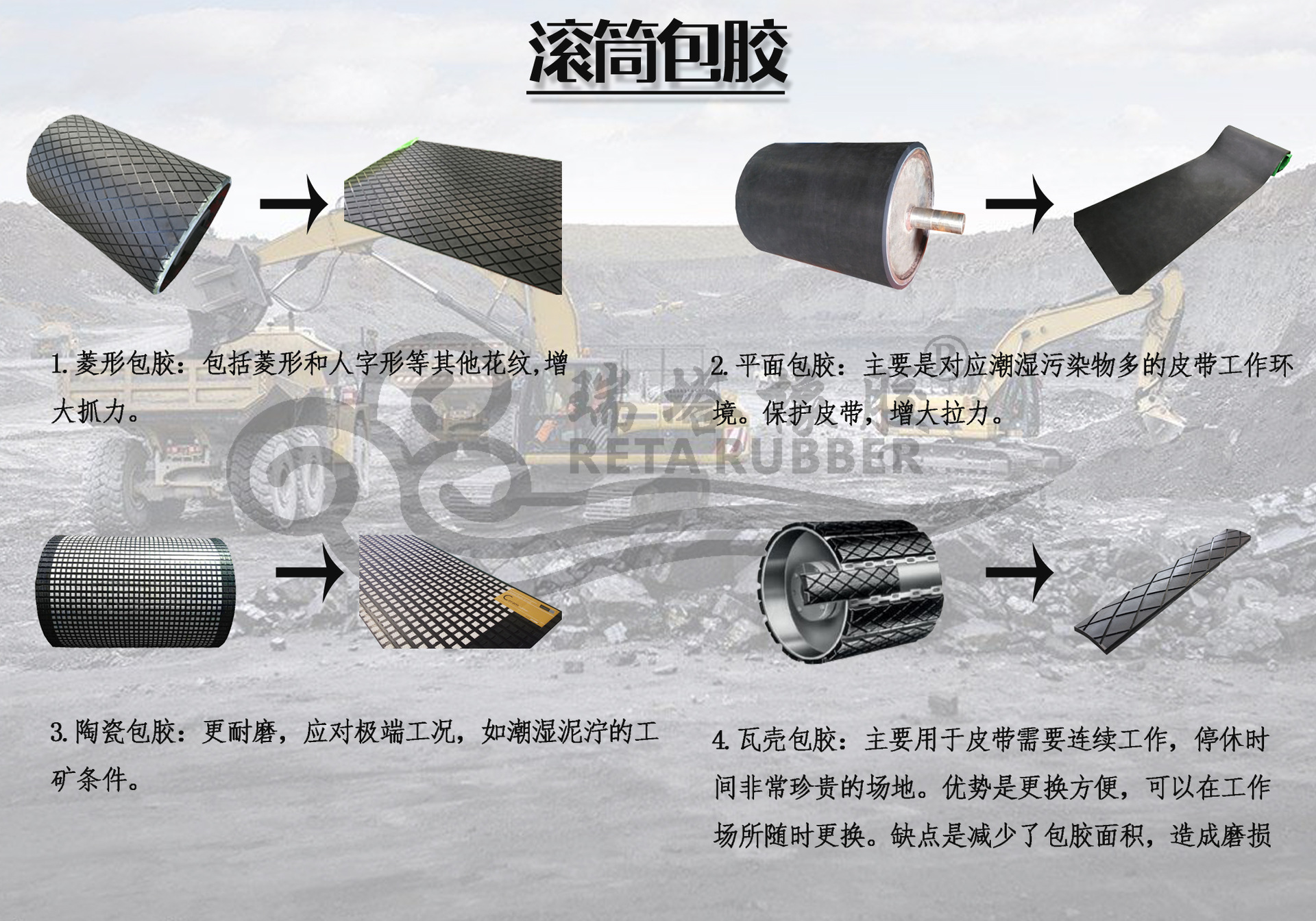 cn层陶瓷包胶板厂家价格陶瓷包胶示例图4