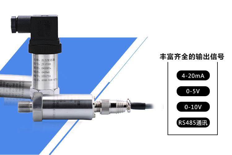 油田压力变送器价格 油田压力传感器 4-20mA 吉创示例图14