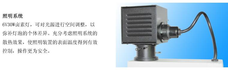 四川倒置显微镜价格 XDS-2 倒置生物显微镜 留辉科技公司供应示例图5