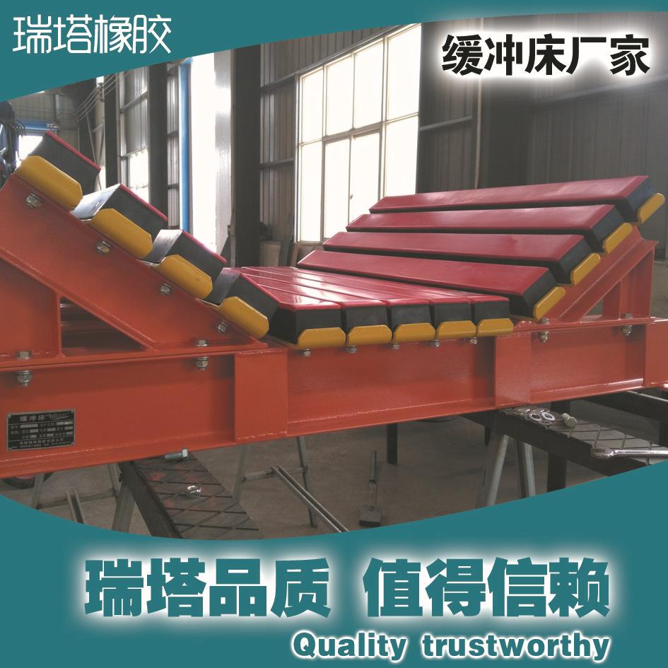 厂家直销缓冲床配套缓冲条   缓冲床专用缓冲条 阻燃缓冲条示例图7