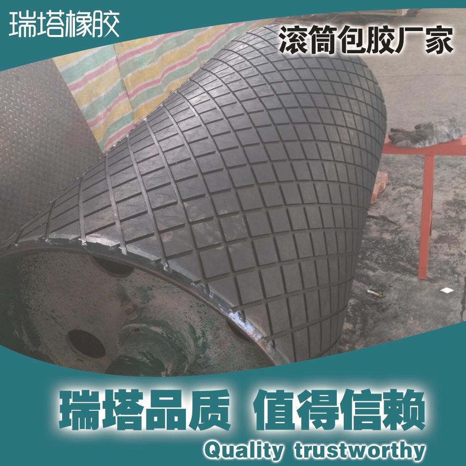 矿用安全标志菱形胶板生产厂家示例图10