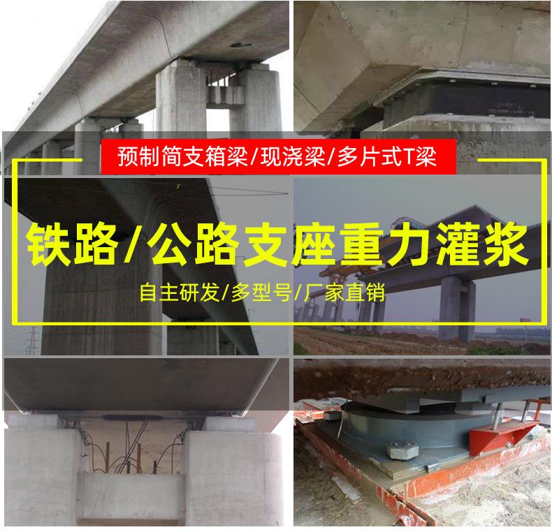 CGM灌浆料 高强无收缩灌浆料 结构加固灌浆料 C30-C60灌浆料厂家示例图1
