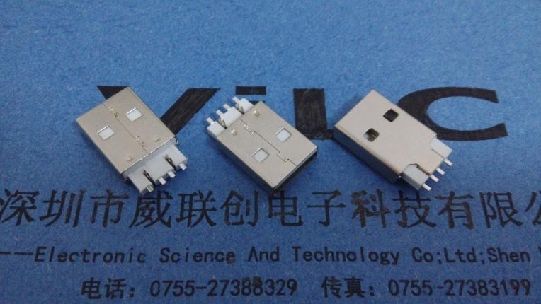 A公短体焊线式USB(普通AM USB短体焊线式插头)焊线式USB公头示例图4