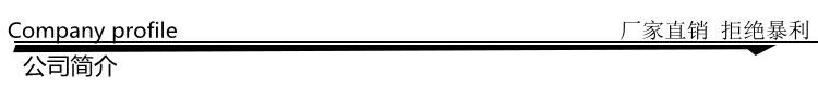 手動液壓銷釘拔出器 YBX-60型提速道岔滑床板液壓拔銷器廠家示例圖1