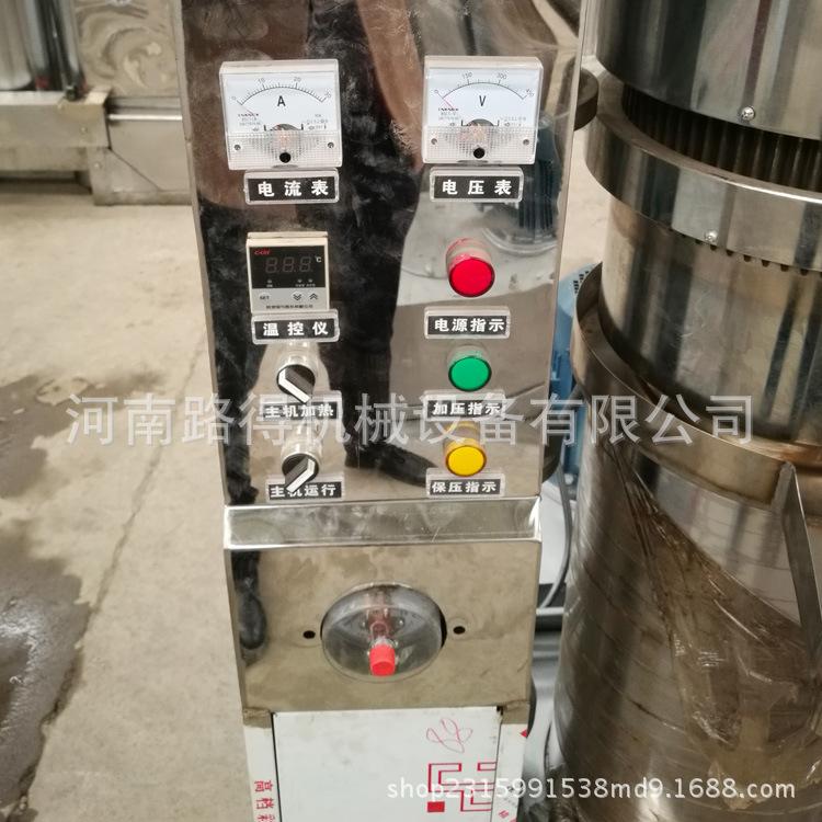 液压榨油机小型全自动家用榨芝麻香油机油坊商用多功能芝麻压油机示例图12