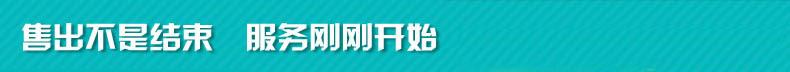南京兰江GSHZ回转式格栅清污机,猪粪格栅捞污机示例图14