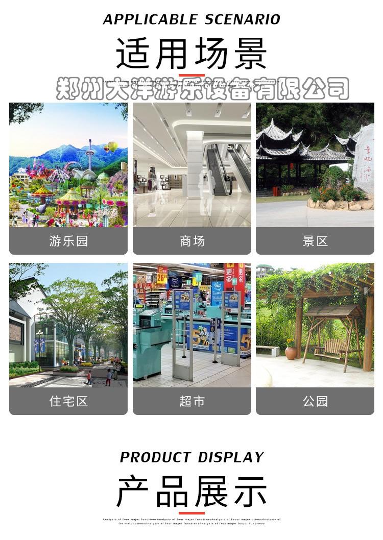 低价提供儿童游乐设备水果飞椅 厂家直销 郑州大洋火爆销售16座水果飞椅示例图49