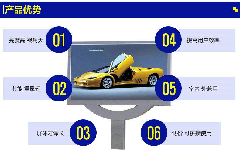LED户外电子全彩显示屏 led广告显示屏 定制P6户外led广告显示屏示例图18