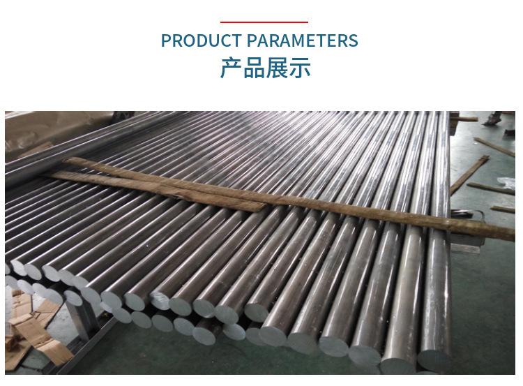 弘立7050铝棒现货 直径4.0-400mm 长度2500mm 可任意切割示例图14