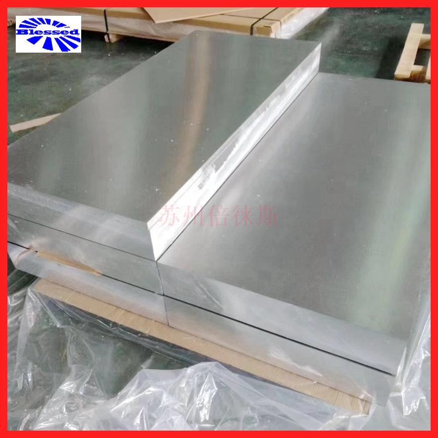 国标2A12铝棒现货批发 切割零售实心圆形铝合金材料 2a12硬铝示例图56