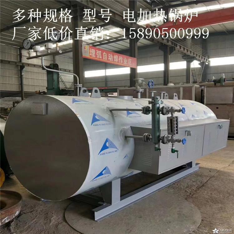 两吨工业电锅炉功率是多少工业用2吨电锅炉价格示例图3