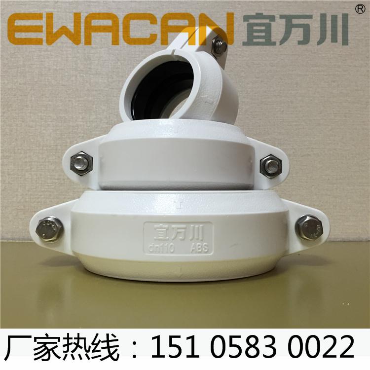 沟槽式HDPE超静音排水管hdpe沟槽式异径三通PE沟槽排水管,宜万川厂家直销示例图5