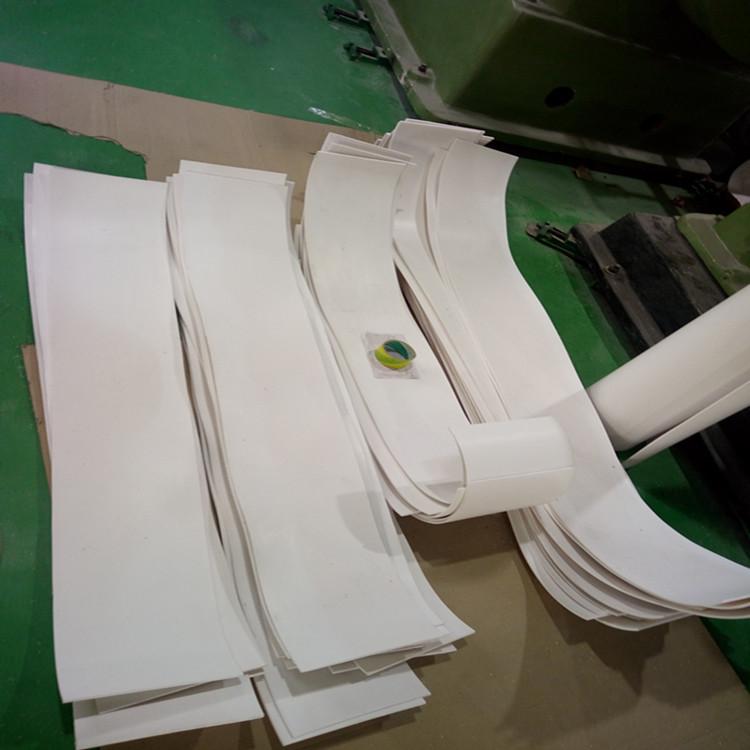 聚四氟乙烯板            聚四氟乙烯板厂家      聚四氟乙烯板生产工艺示例图1
