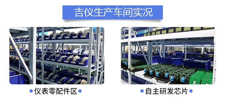 水管压力变送器厂家价格 水管压力传感器4-20mA 吉创示例图21