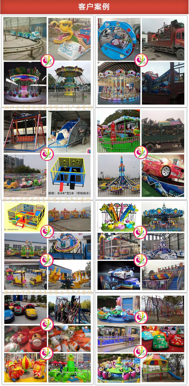 公园户外儿童游乐轨道小火车 迎十一现货供应轨道火车游乐项目示例图15