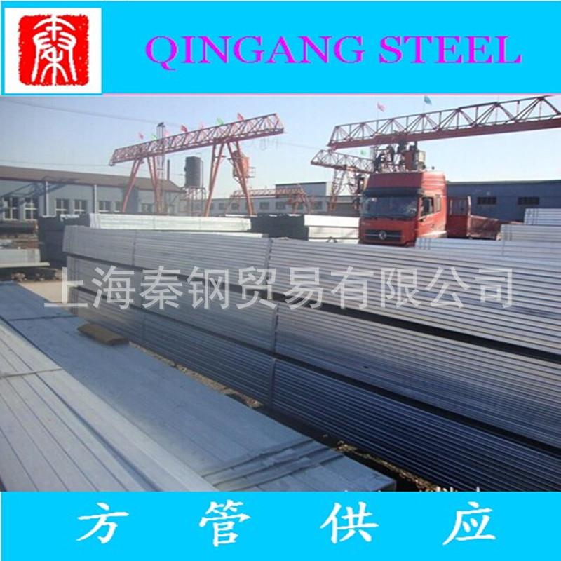 现货销售上海无缝方管、四方钢、合金方矩管低价零售示例图6