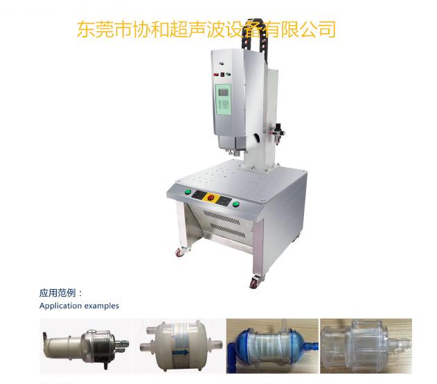 协和大功率超声波机 20K15K设备俱全 协和塑胶焊机并代加工示例图2