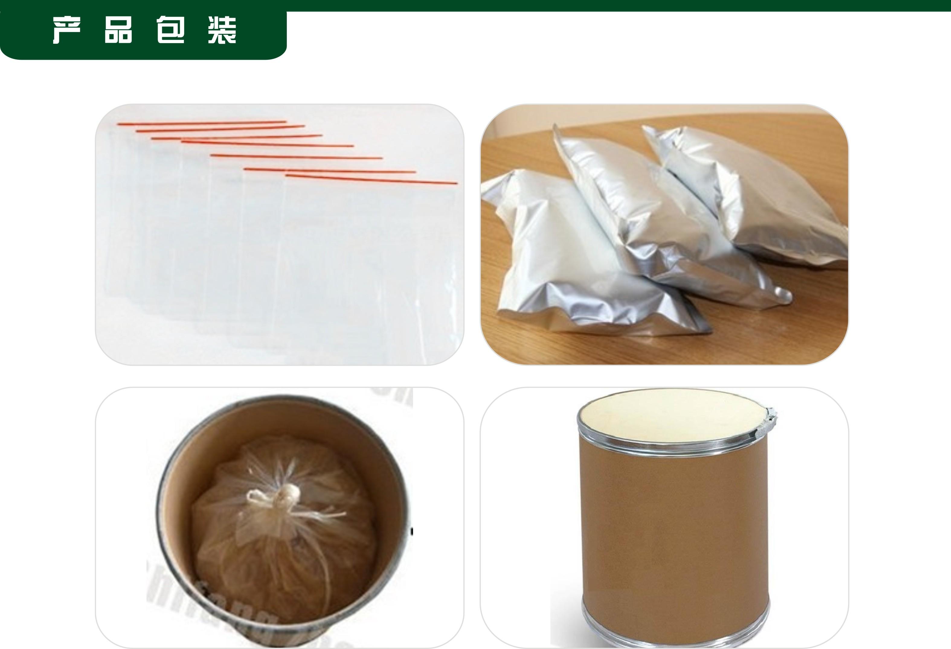 迷迭香提取物  鼠尾草酸  纯植物提取物示例图5