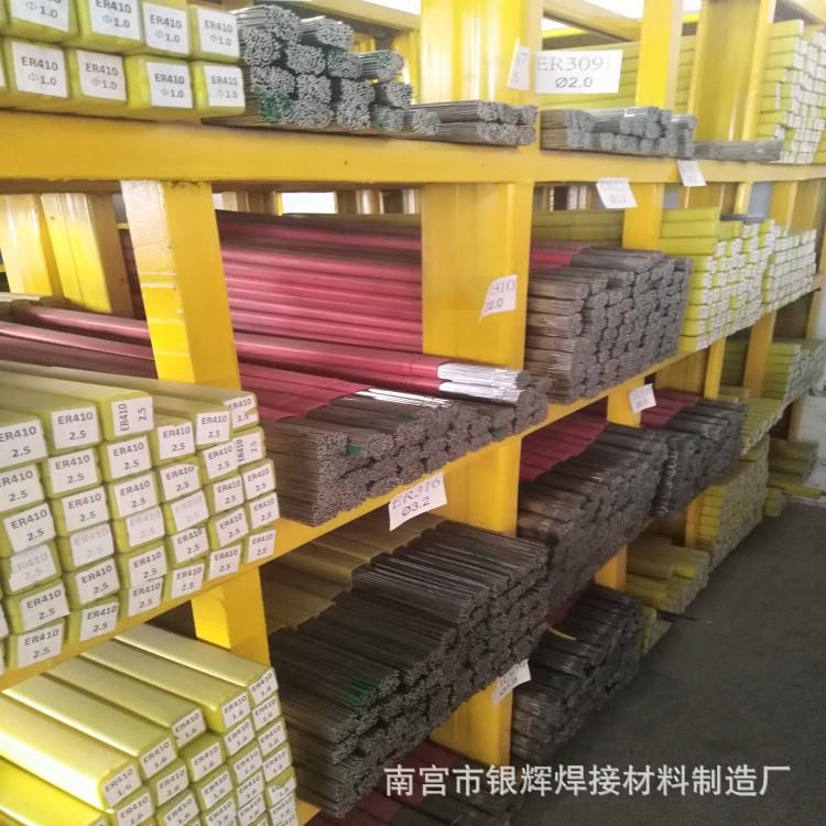 低温铝焊粉 焊水箱用铝钎焊熔剂 FBQJ201铝助焊剂示例图3