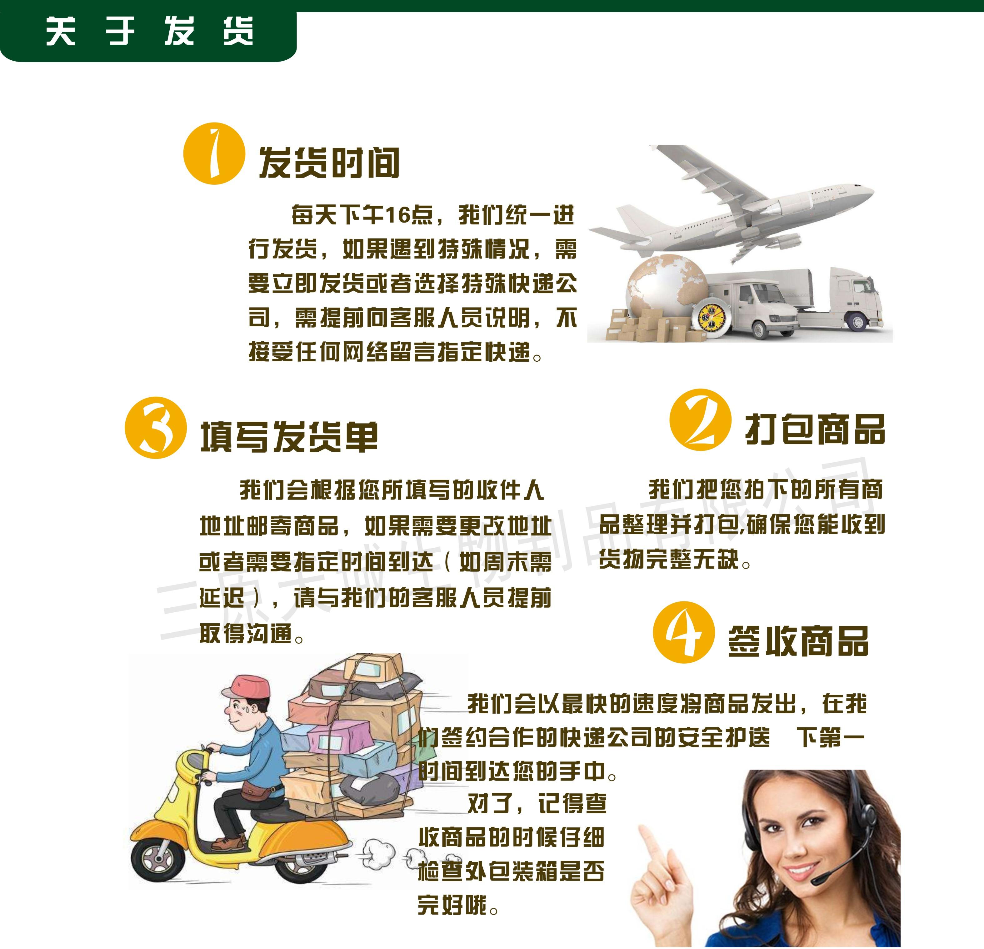 大量供應優質水飛薊提取物  純植物提取物 生產廠家品質保證示例圖9