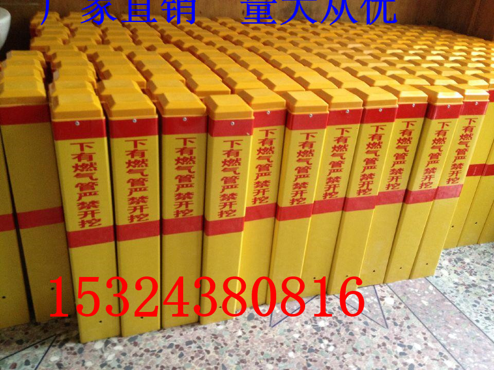 hbyx123.151934.jpg