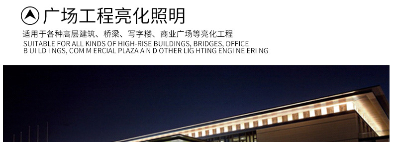 2819线条灯 LED小功率洗墙灯 七彩线条灯高亮 户外防水灯具线条灯示例图4
