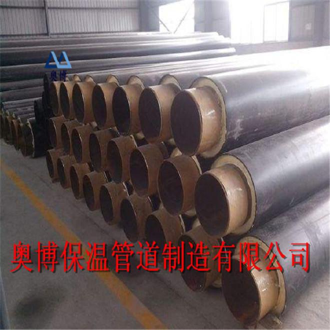 专业生产 保温钢管 聚氨酯预制保温钢管 批发 玻璃钢保温钢管示例图6