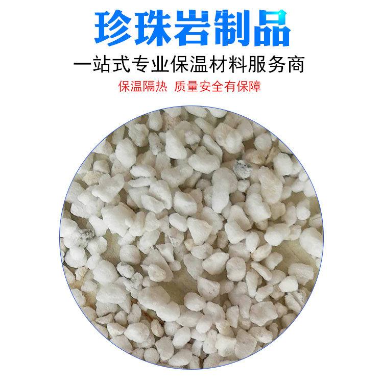 北京供货珍珠岩珍珠粉 憎水珍珠岩 膨胀珍珠岩 珍珠岩颗粒 珍珠示例图2