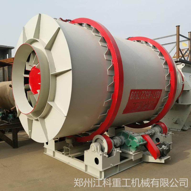郑州江科重工 石英砂烘干机 烘干沙一吨的利润 烘干机设备价格  沙子烘干设备  10吨河沙烘干机