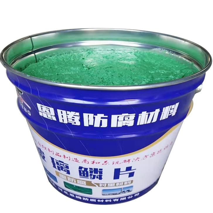 廠家熱銷 防腐中溫玻璃鱗片膠泥 耐高溫乙烯基樹脂玻璃鱗片膠泥