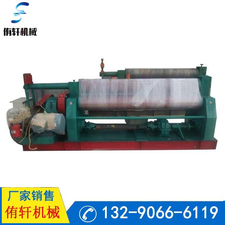 不銹鋼卷圓機機器 小型自動卷圓機 軒侑機械 液壓不銹鋼卷板機 鐵板輥壓三輥卷板機