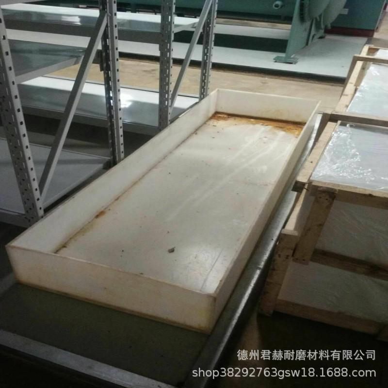 PP水箱加工订做 酸洗槽 耐酸碱易焊接水槽 龟箱鱼池聚丙烯板水箱示例图8