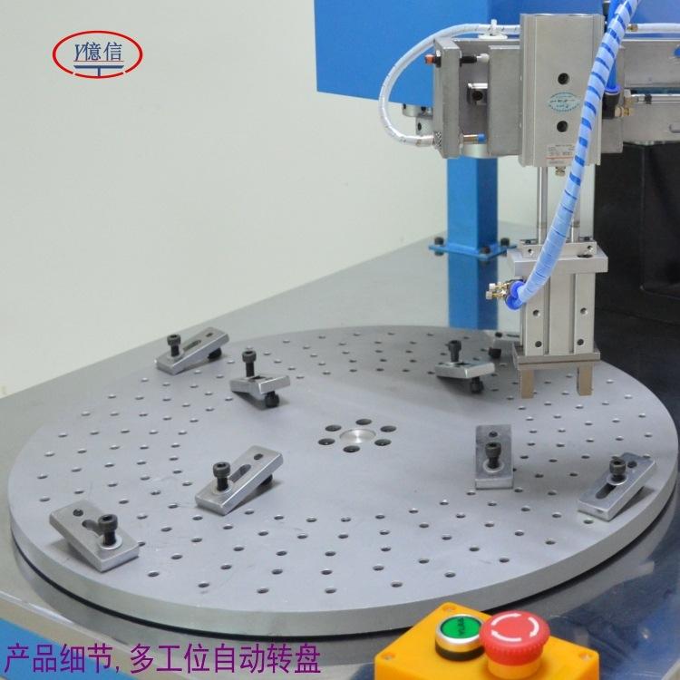 新品非标订做YX-2018 20KHz转盘式超声波塑焊接机,东莞超声波机示例图6