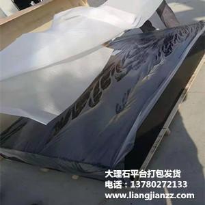 亮健机械恒温室生产加工 大理石检验平台 大理石平尺 大理石方尺适用于机床组装