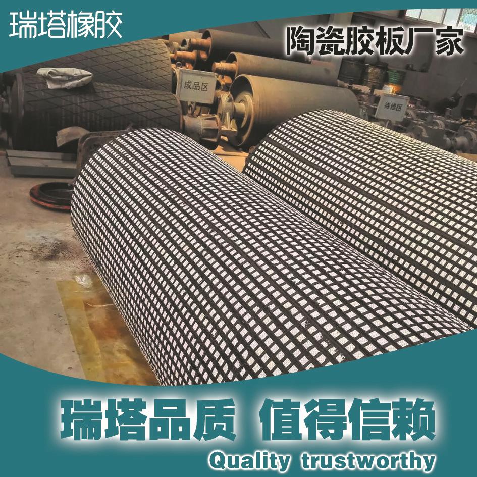 电厂菱形耐磨冷硫化包胶胶板 滚筒现场包胶示例图16