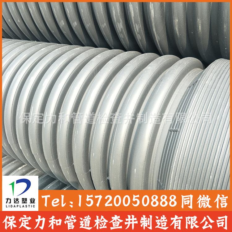 DN500mm,4kn级 高密度聚乙烯双壁波纹管 排污管示例图9