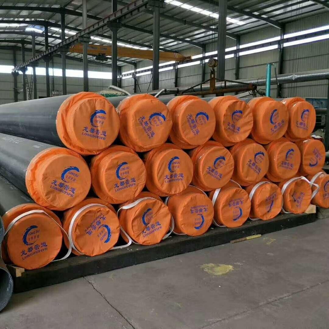 河北龙都供应  保温钢管  聚氨酯保温钢管 小区供暖用保温钢管型号齐全