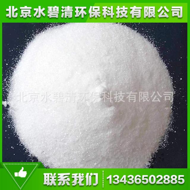 專業生產工業硫酸鋁  無水硫酸鋁 北京硫酸鋁