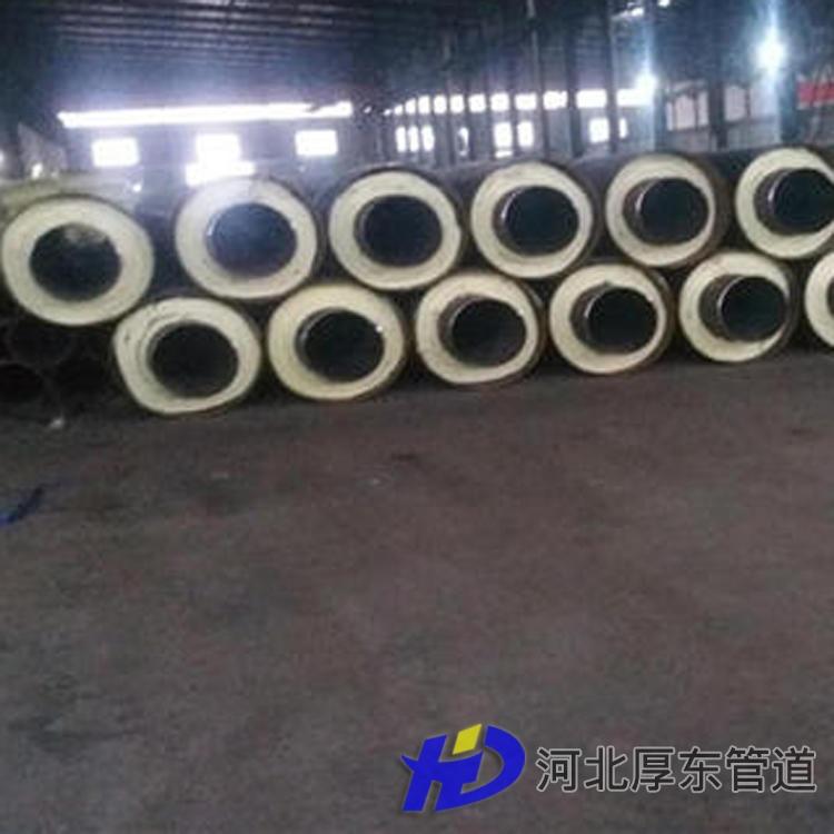 厚東管道 直銷現貨 預制直埋蒸汽保溫螺旋管 鋼套鋼直埋保溫螺旋鋼管 保溫鋼管  歡迎選購