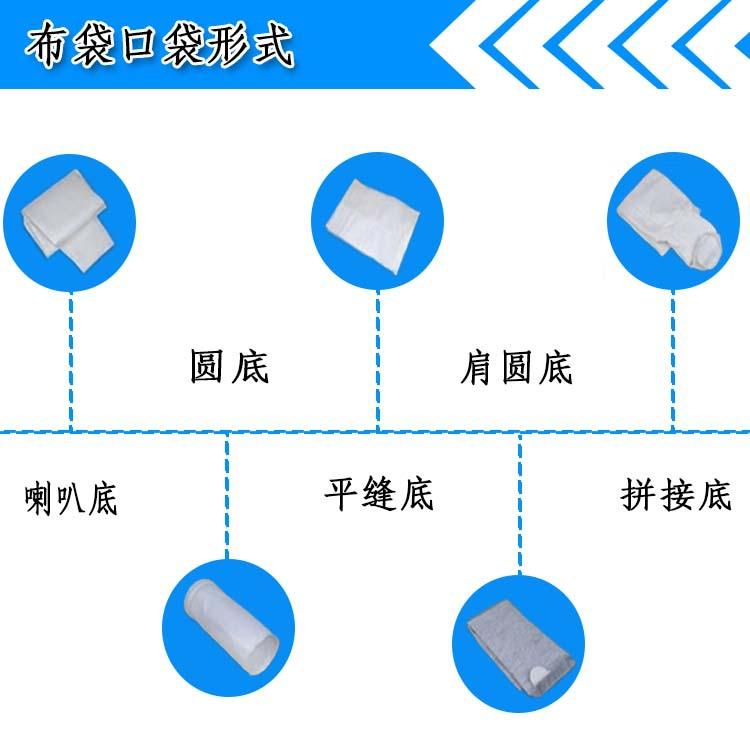 厂家直销氟美斯布袋 PP过滤袋 除尘滤袋批发示例图6
