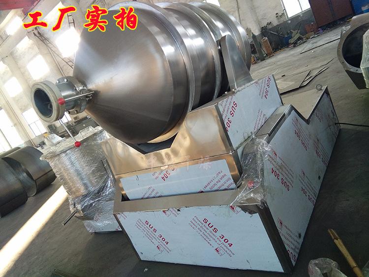 厂家直销EYH系列二维运动混合机粉末运动混料机 二维混合机搅拌机示例图14