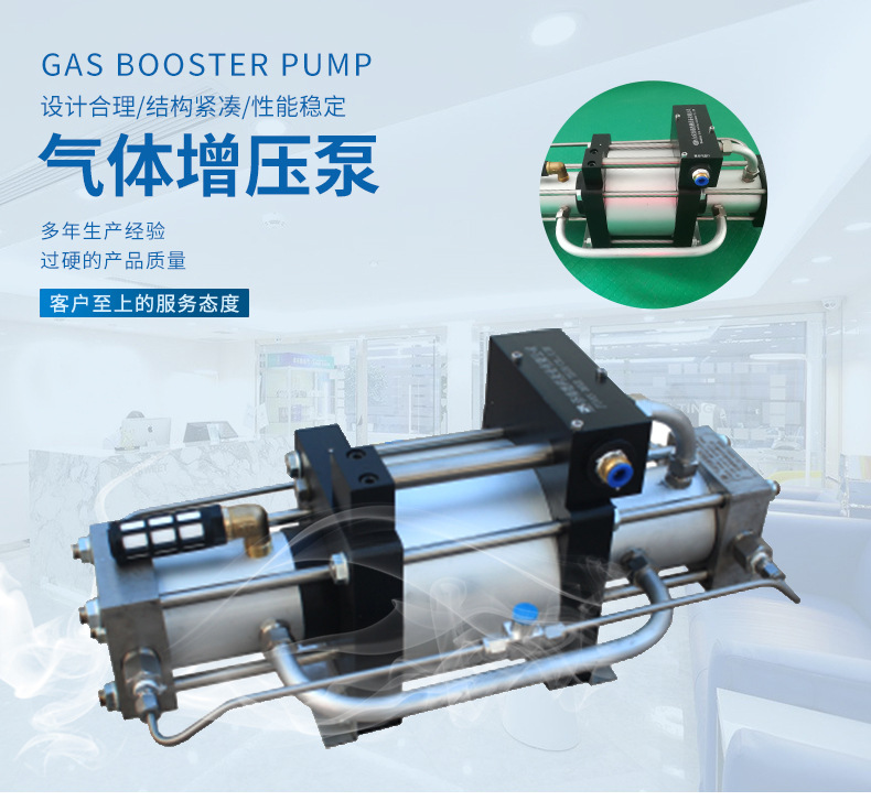 常年销售气动增压机 水压测试泵 水压试验设备 增压快 流量大示例图3