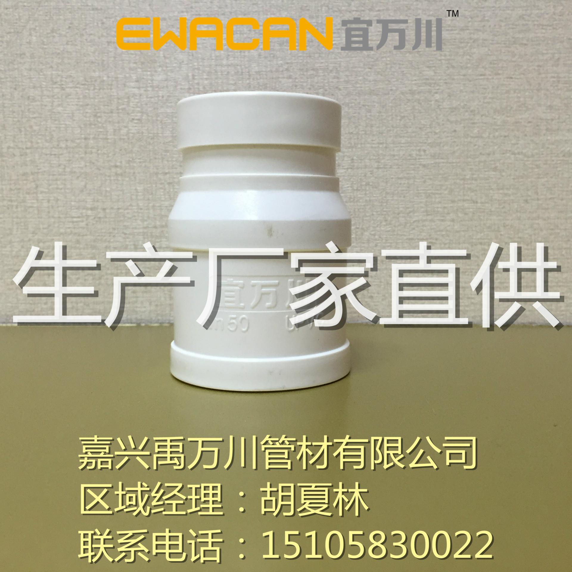 直供沟槽式HDPE超静音排水管,PVC转换接(厂家),HDPE 静音管示例图2
