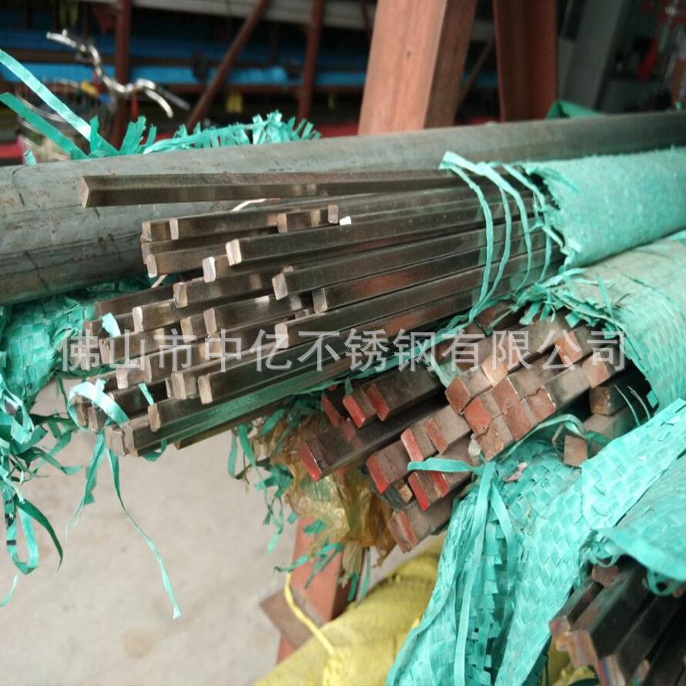 不锈钢扁钢 304不锈扁钢 316L扁条 冷拉扁钢方钢酸白定做 零切示例图18